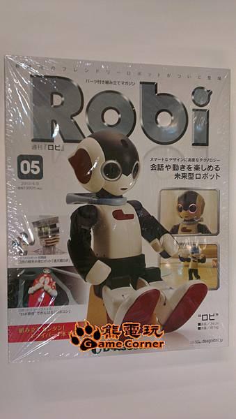 週刊Robi第5號-封面.jpg
