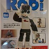 週刊Robi第6號-封面.jpg