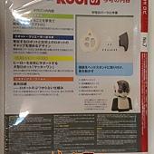 週刊Robi第7號-附件.jpg
