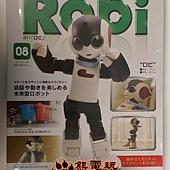 週刊Robi第8號-封面.jpg