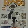 週刊Robi第9號-封面.jpg