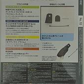 週刊Robi第10號-附件.jpg