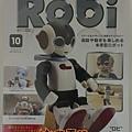 週刊Robi第10號-封面.jpg