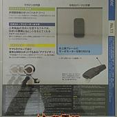 週刊Robi第11號-附件.jpg