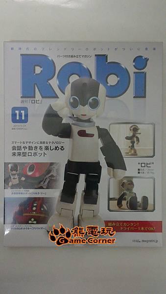 週刊Robi第11號-封面.jpg