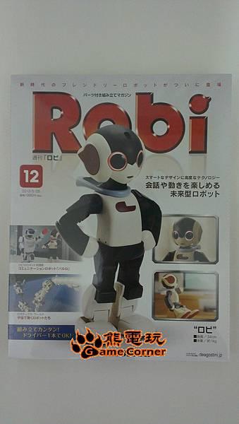 週刊Robi第12號-封面.jpg