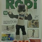 週刊Robi第13號-封面.jpg