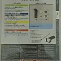 週刊Robi第15號-附件.jpg