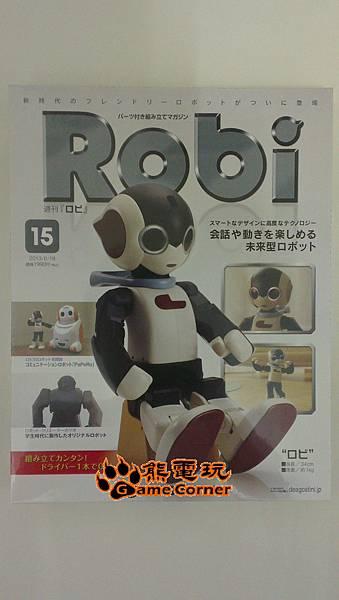 週刊Robi第15號-封面.jpg
