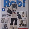 週刊Robi第16號-封面.jpg