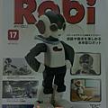 週刊Robi第17號-封面.jpg