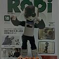 週刊Robi第18號-封面.jpg
