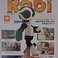 週刊Robi第19號-封面.jpg