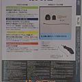 週刊Robi第20號-附件.jpg