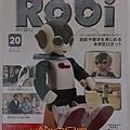 週刊Robi第20號-封面.jpg