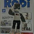 週刊Robi第21號-封面.jpg