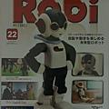 週刊Robi第22號-封面.jpg
