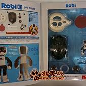週刊Robi創刊號-附件.jpg