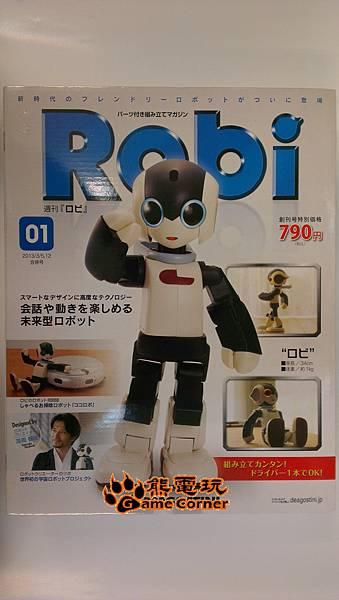 週刊Robi創刊號-封面.jpg
