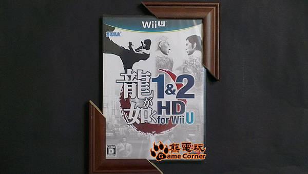 人中之龍1&2 HD(Mark圖)-2.jpg