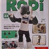 週刊Robi第23號-封面.jpg