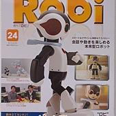 週刊Robi第24號-封面.jpg