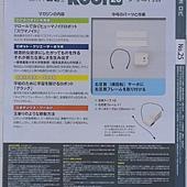 週刊Robi第25號-附件.jpg
