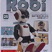 週刊Robi第25號-封面.jpg