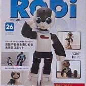 週刊Robi第26號-封面.jpg
