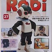 週刊Robi第27號-封面.jpg