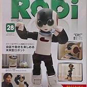 週刊Robi第28號-封面.jpg