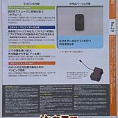 週刊Robi第29號-附件.jpg