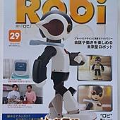 週刊Robi第29號-封面.jpg