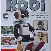 週刊Robi第30號-封面.jpg
