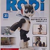 週刊Robi第31號-封面.jpg