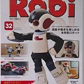 週刊Robi第32號-封面.jpg