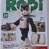 週刊Robi第33號-封面.jpg