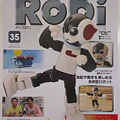 週刊Robi第35號-封面.jpg