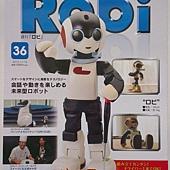 週刊Robi第36號-封面.jpg