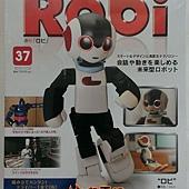週刊Robi第37號-封面.jpg