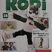 週刊Robi第38號-封面.jpg