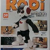 週刊Robi第39號-封面.jpg