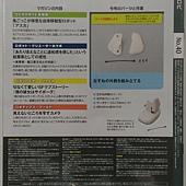 週刊Robi第40號-附件.jpg