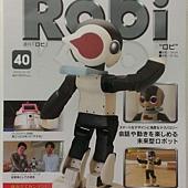 週刊Robi第40號-封面.jpg
