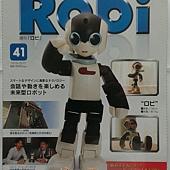 週刊Robi第41號-封面.jpg