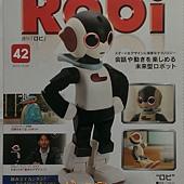 週刊Robi第42號-封面.jpg