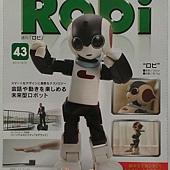 週刊Robi第43號-封面.jpg