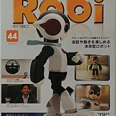 週刊Robi第44號-封面.jpg