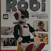 週刊Robi第45號-封面.jpg