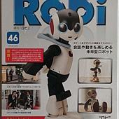 週刊Robi第46號-封面.jpg